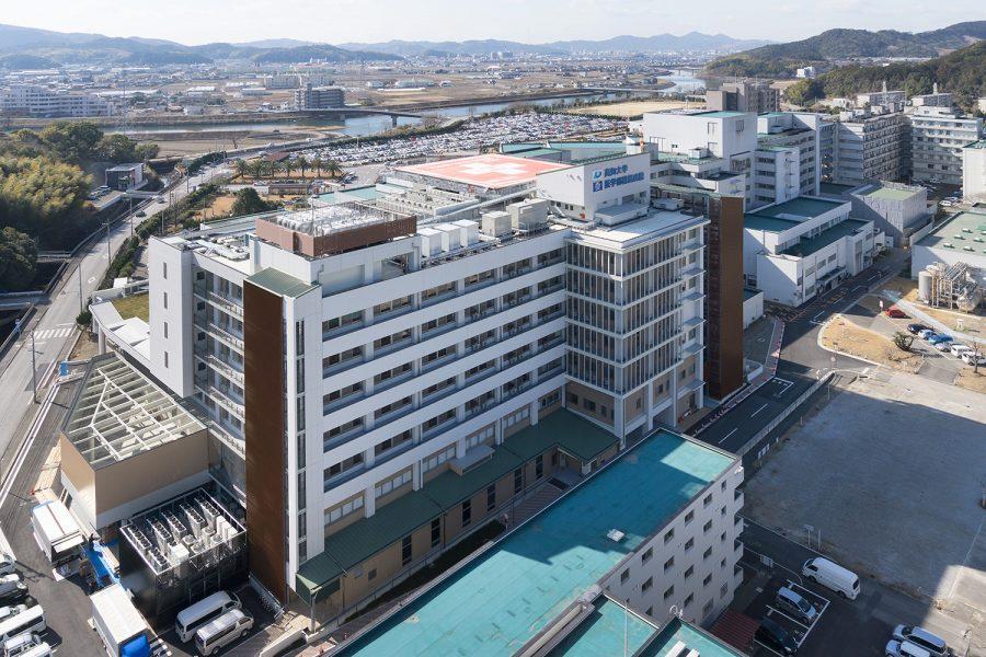 高知大学医学部附属病院 第二病棟