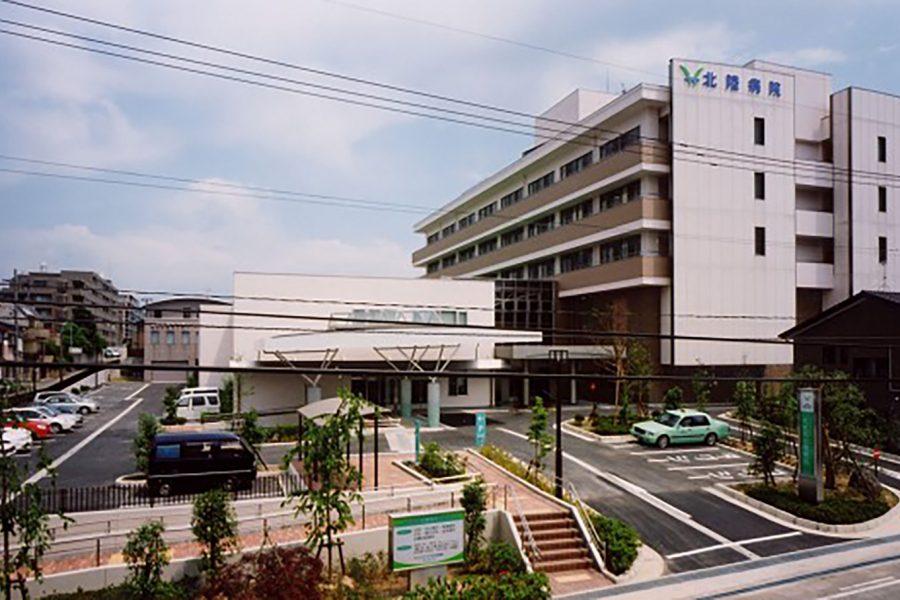 国家公務員共済組合連合会北陸病院