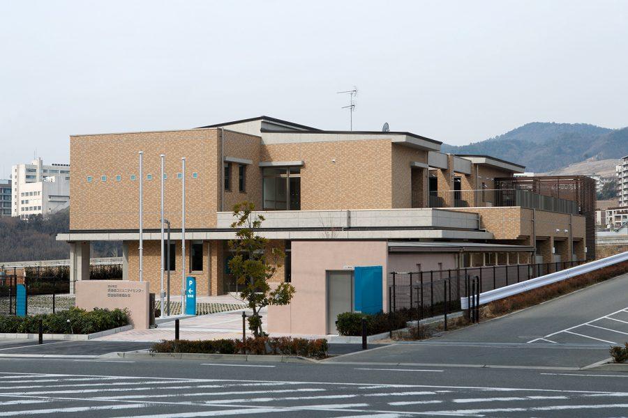 茨木市立彩都西コミュニティセンター