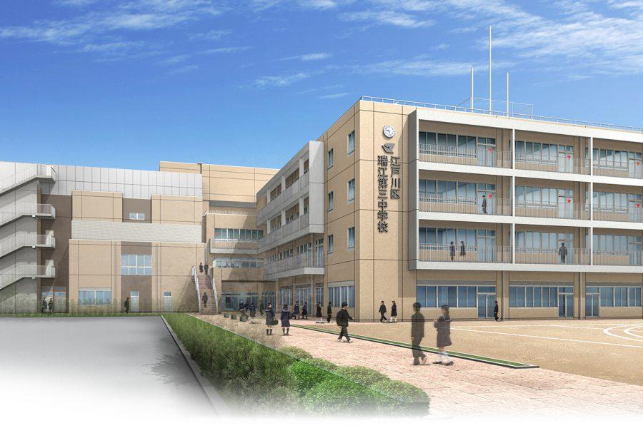 江戸川区立瑞江第三中学校/ 2022年竣工予定